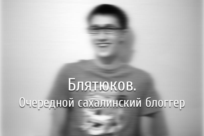 blyatukov.ru.01