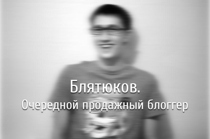 blyatukov.ru.02