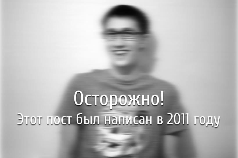 blyatukov.ru.2011