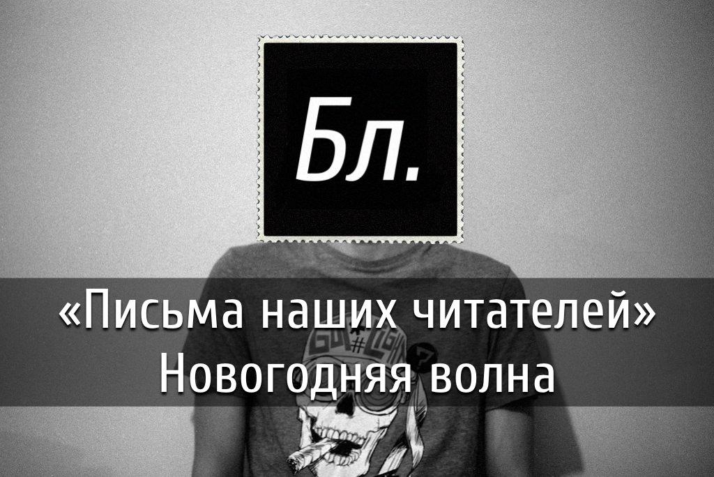 poster-pisma-07