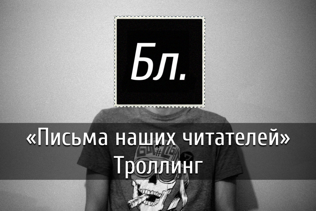 poster-pisma-11