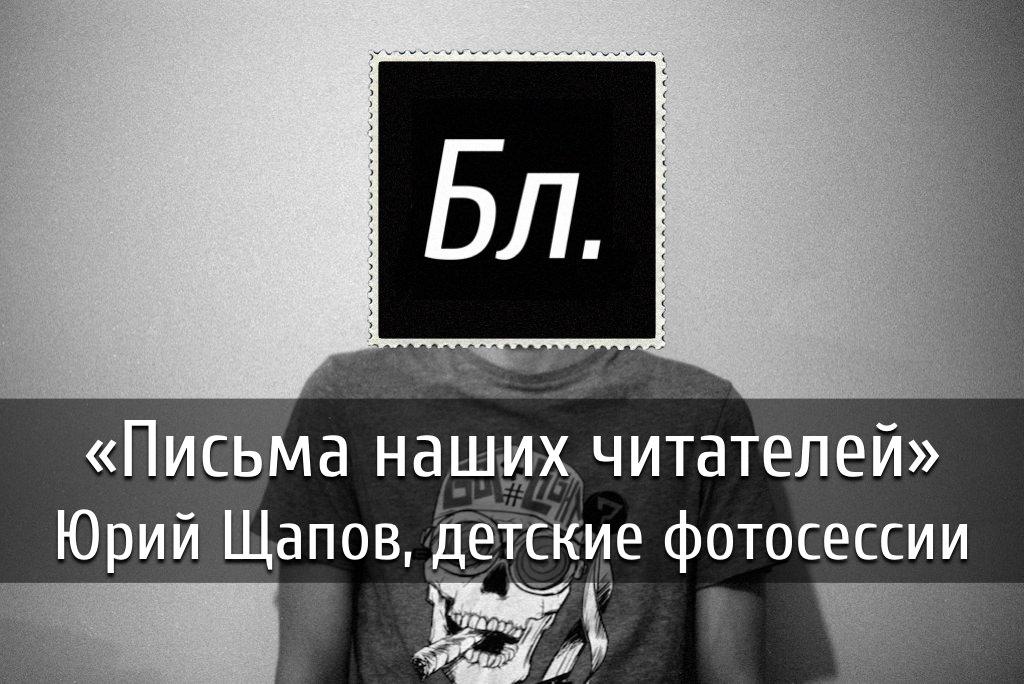 poster-pisma-13