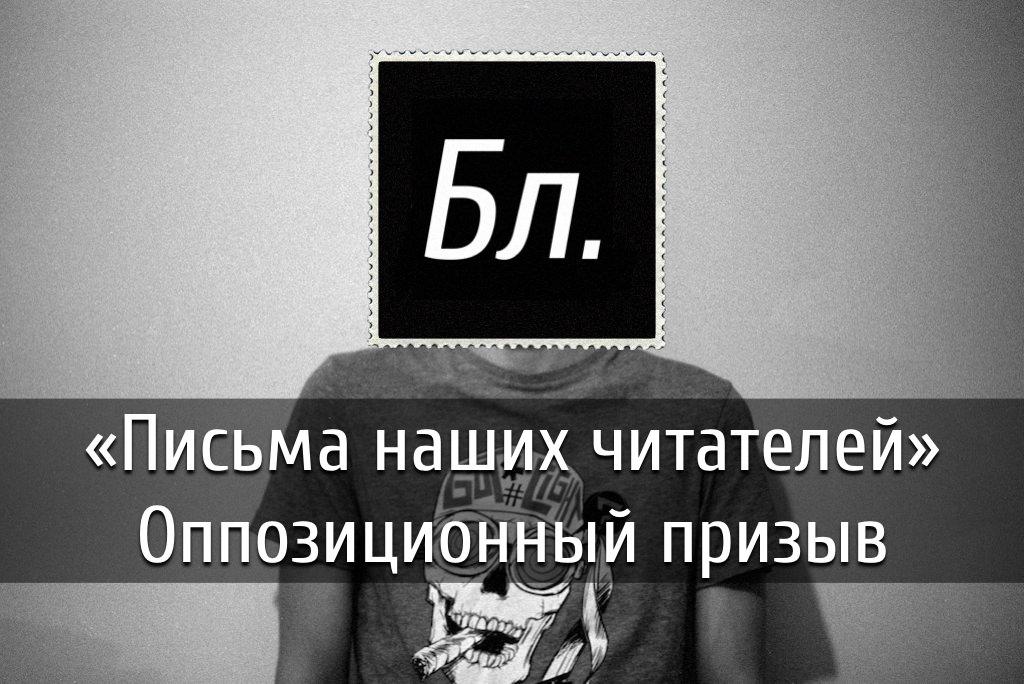 poster-pisma-16