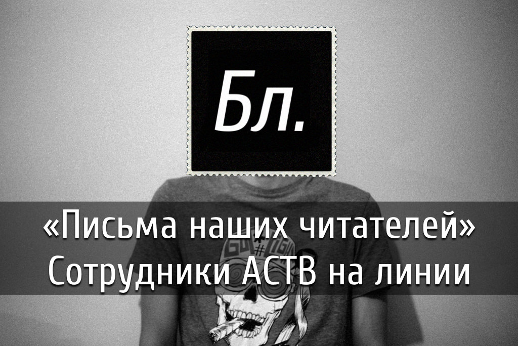 poster-pisma-18