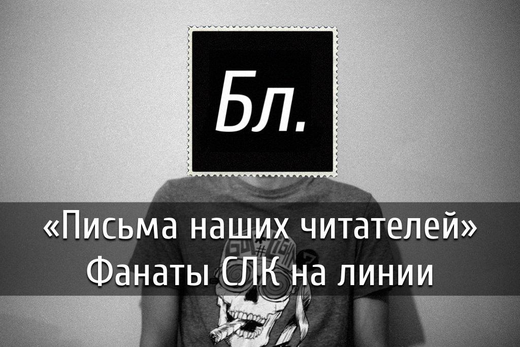 poster-pisma-19