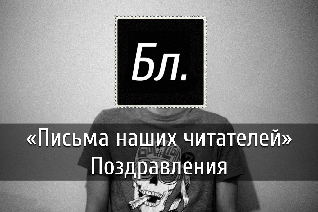 poster-pisma-21