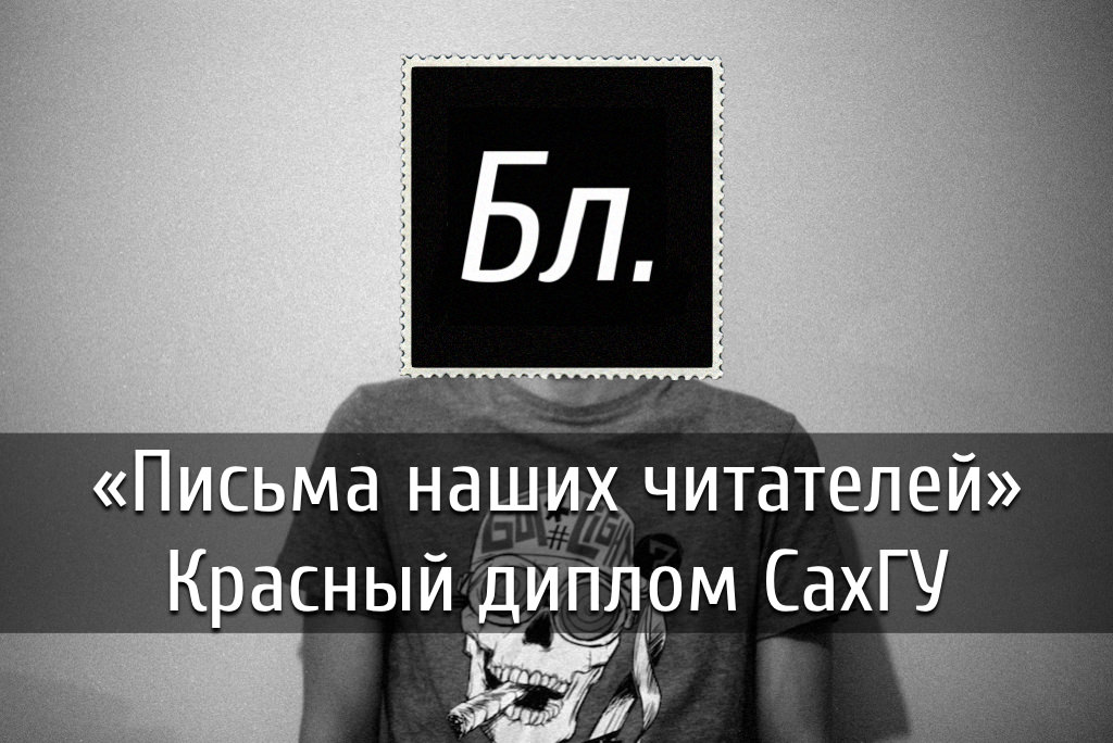 poster-pisma-22