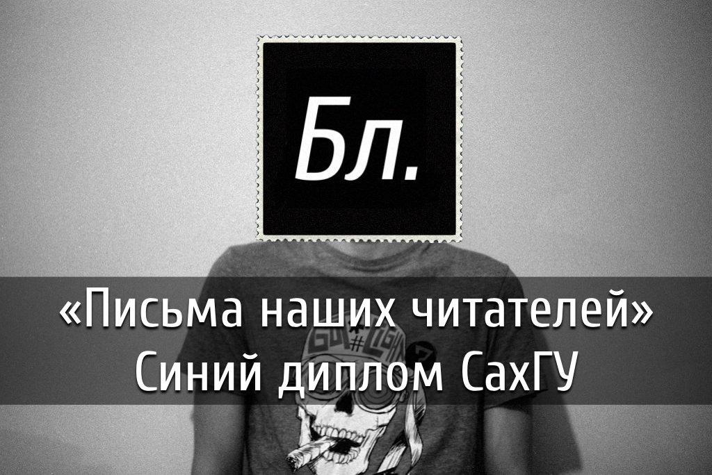 poster-pisma-23