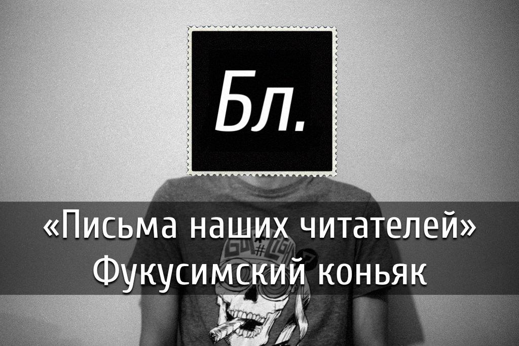 poster-pisma-26
