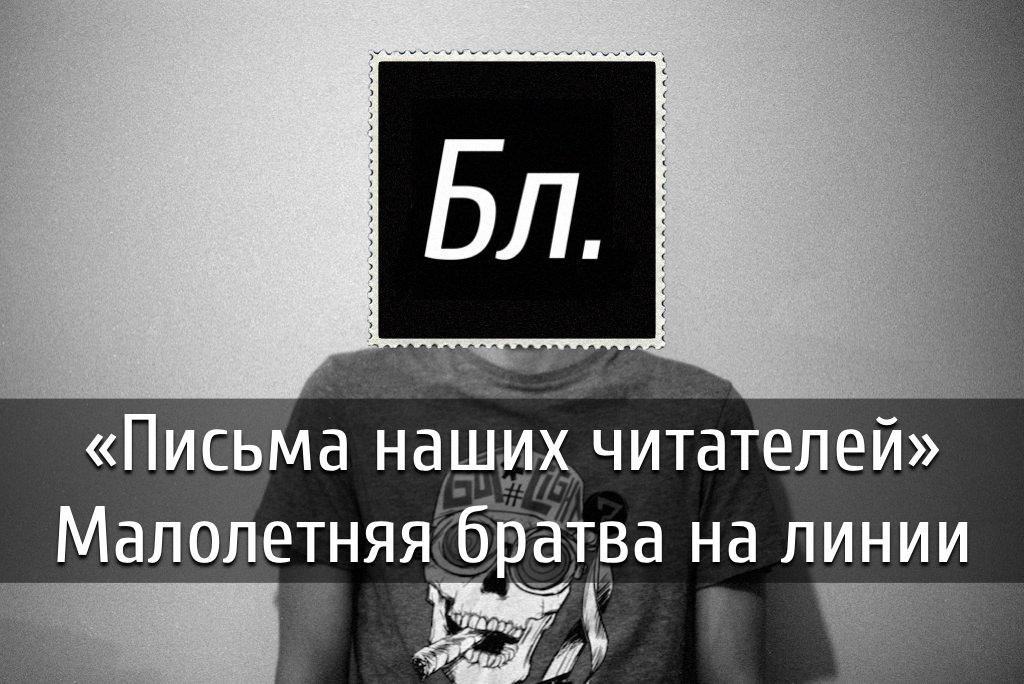 poster-pisma-27