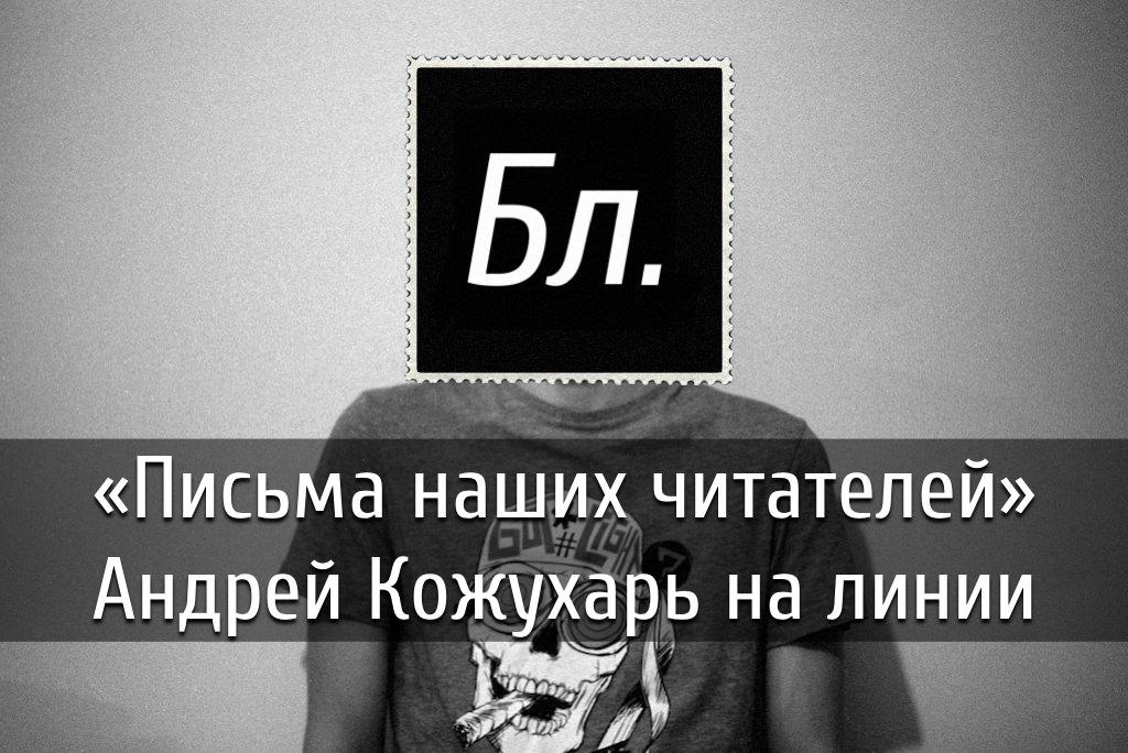poster-pisma-28