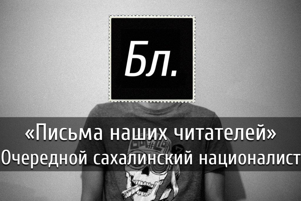 poster-pisma-29