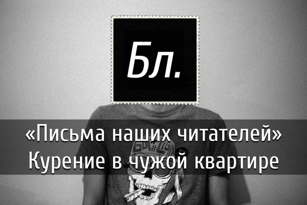 poster-pisma-32