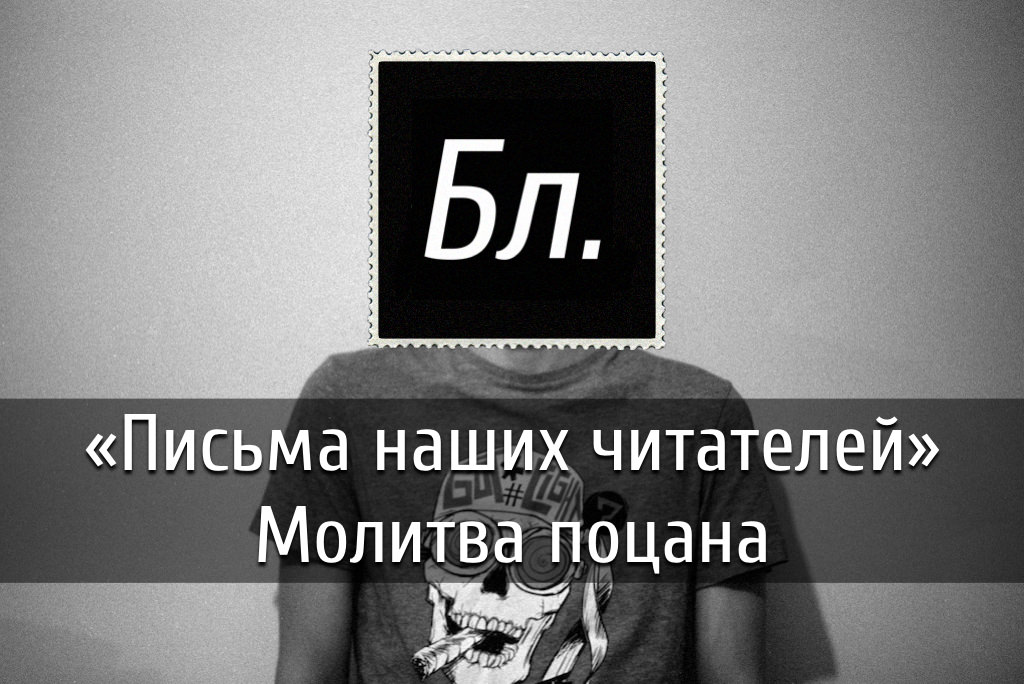 poster-pisma-33