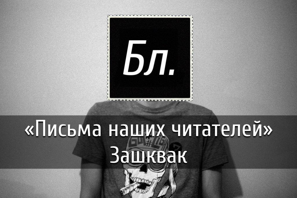 poster-pisma-34