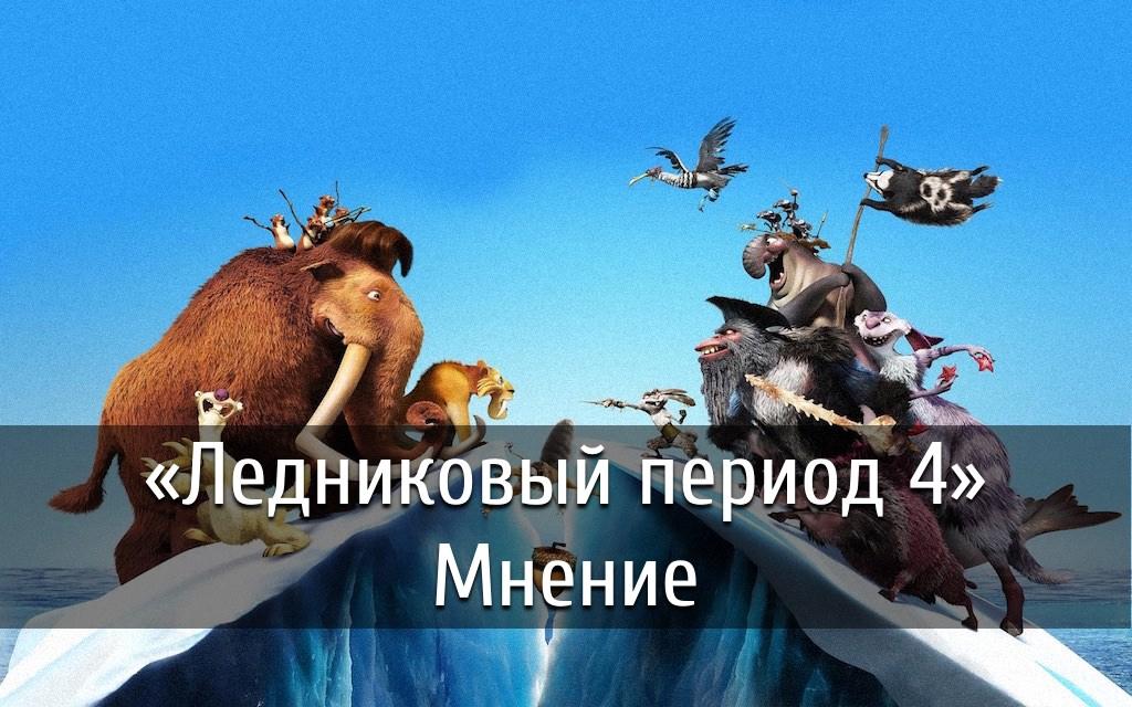 20_blednyakovi