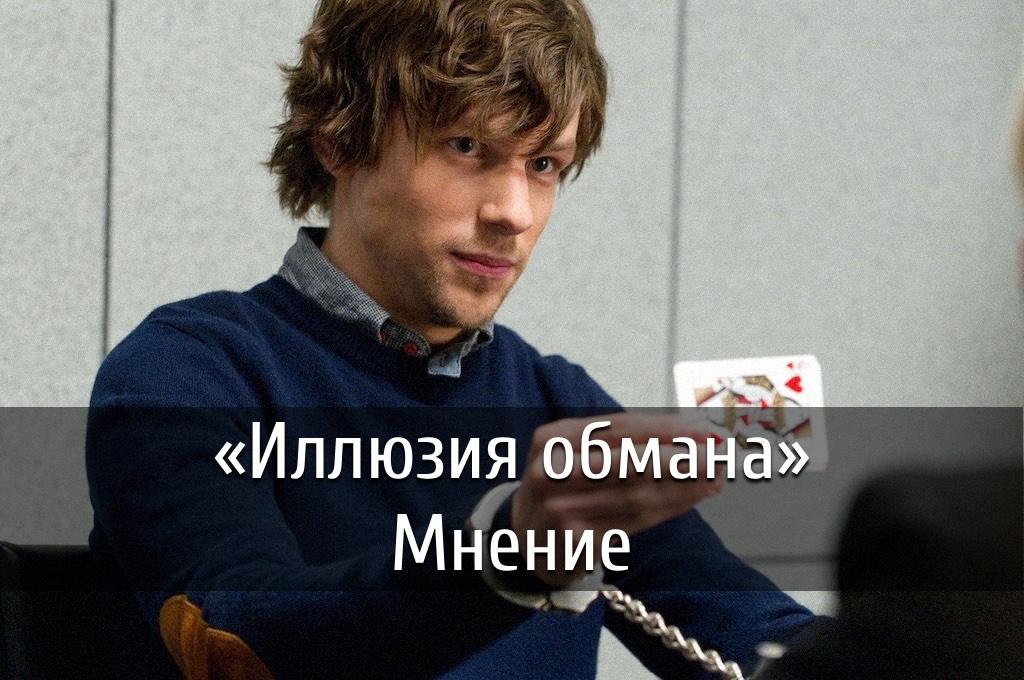 39_illiziya_ombana