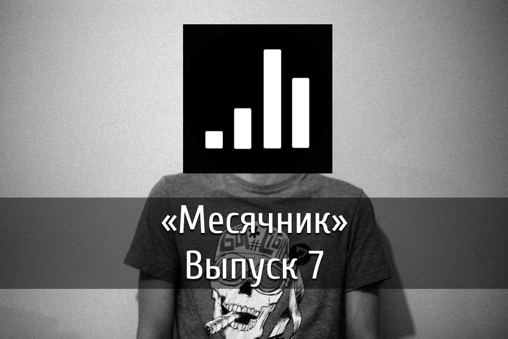 poster-mesyachnik-07