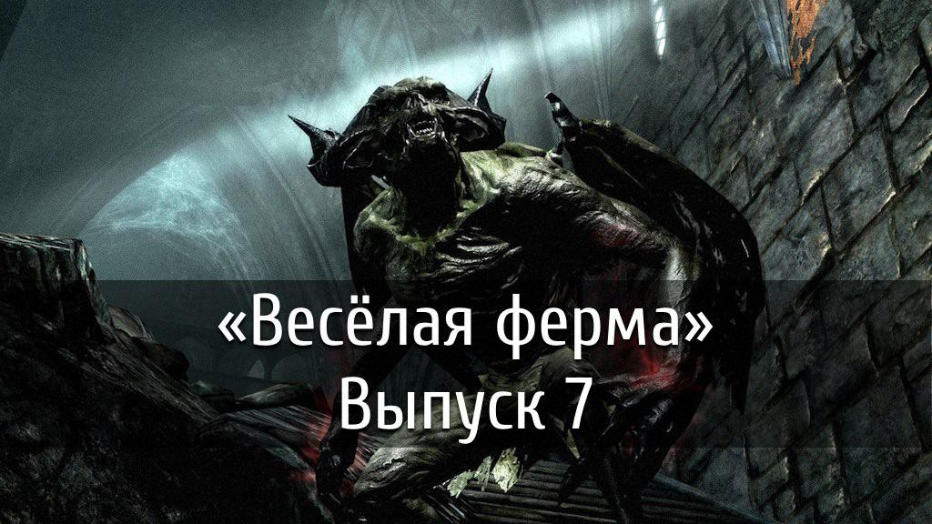 poster-ff-07
