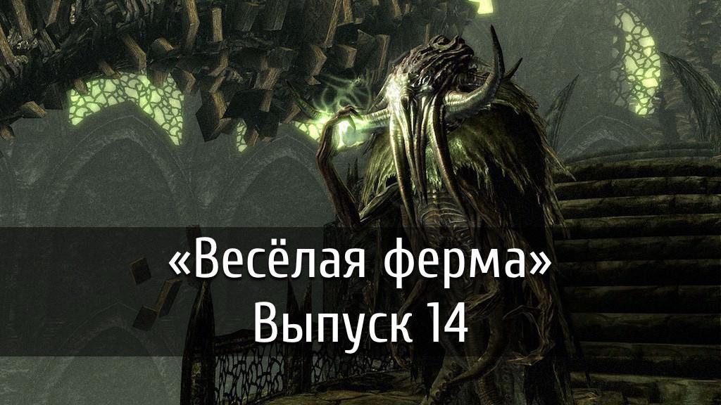 poster-ff-14