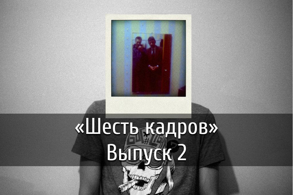 poster-6-kadry-2