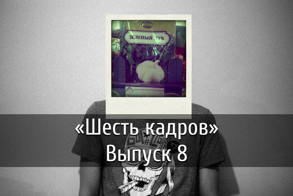 poster-6-kadry-8