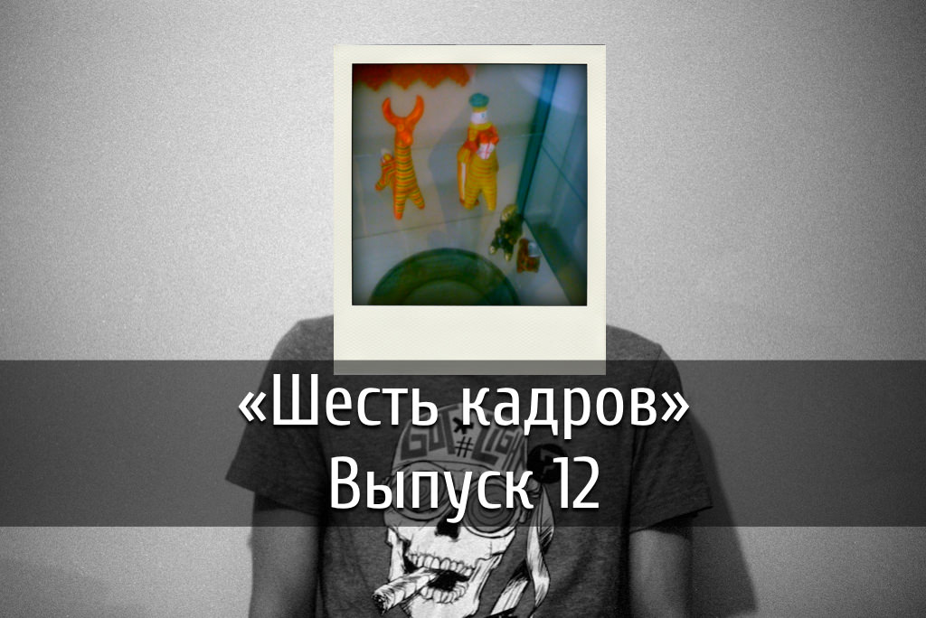 poster-6k-12