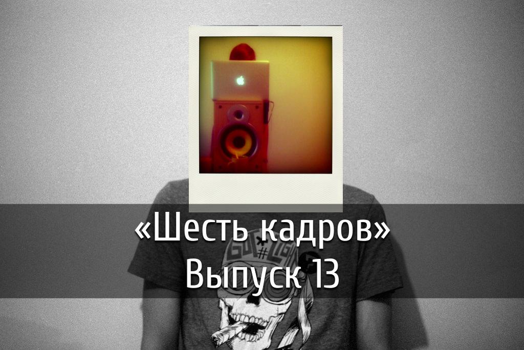 poster-6k-13
