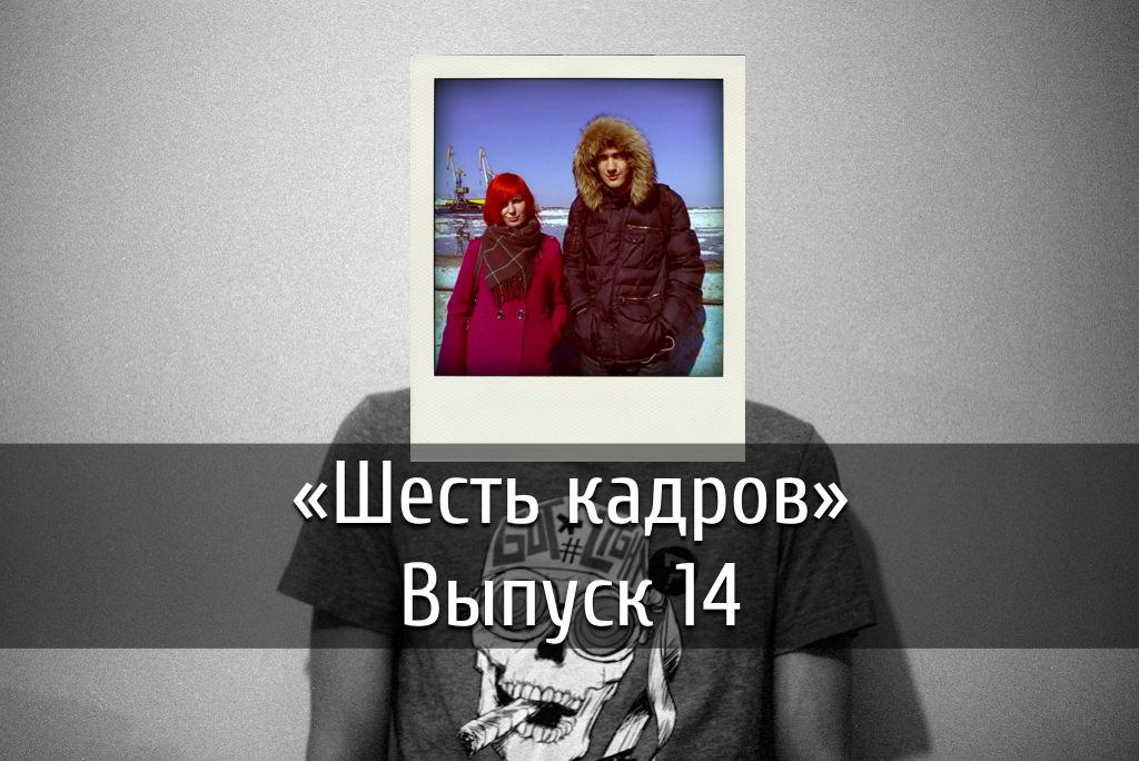poster-6k-14