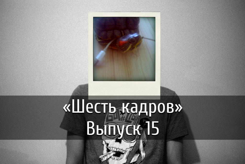 poster-6k-15