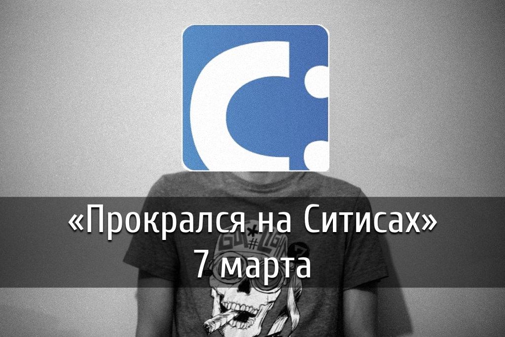 poster-citysakh-2