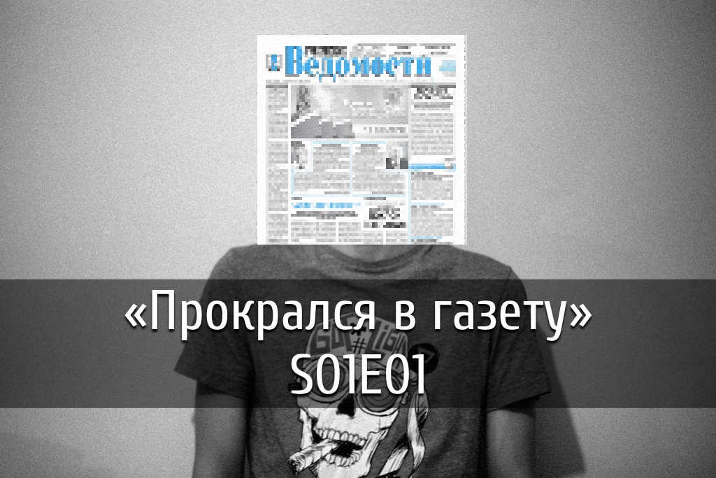 poster-gazetu-11