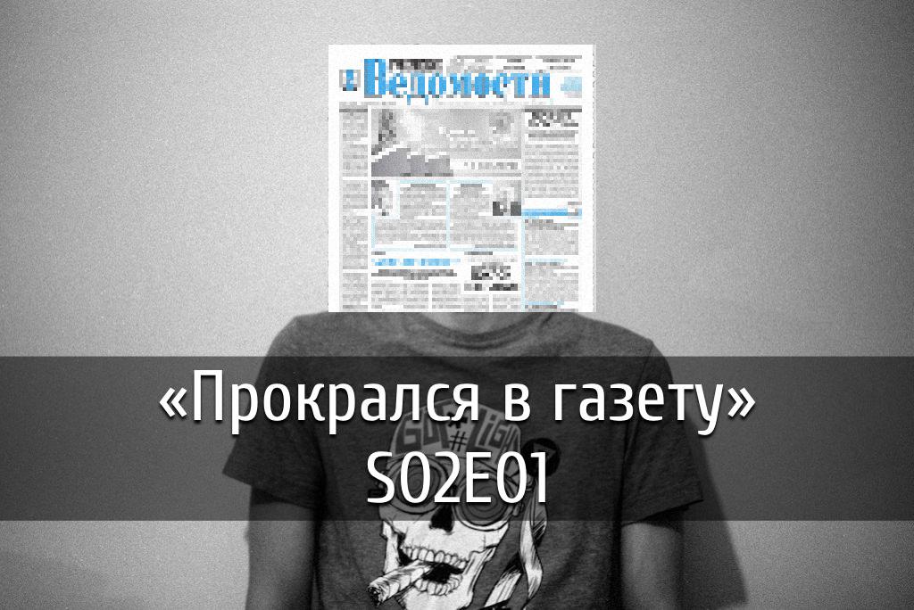 poster-gazetu-21