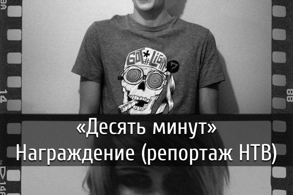 poster-10minut-15