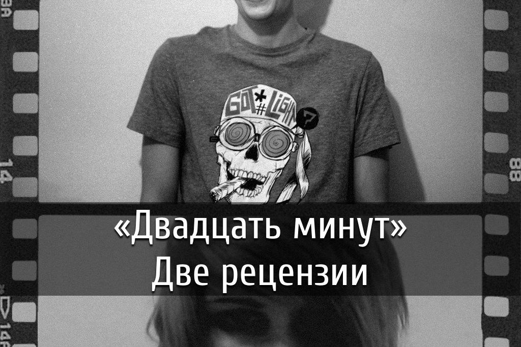 poster-10minut-25