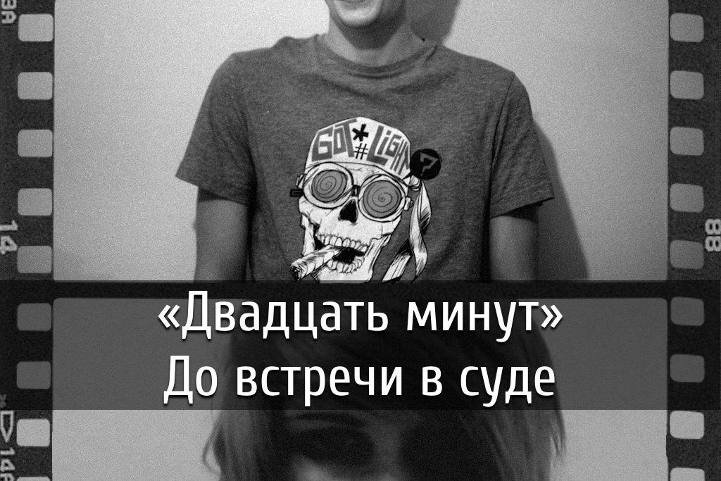 poster-10minut-26
