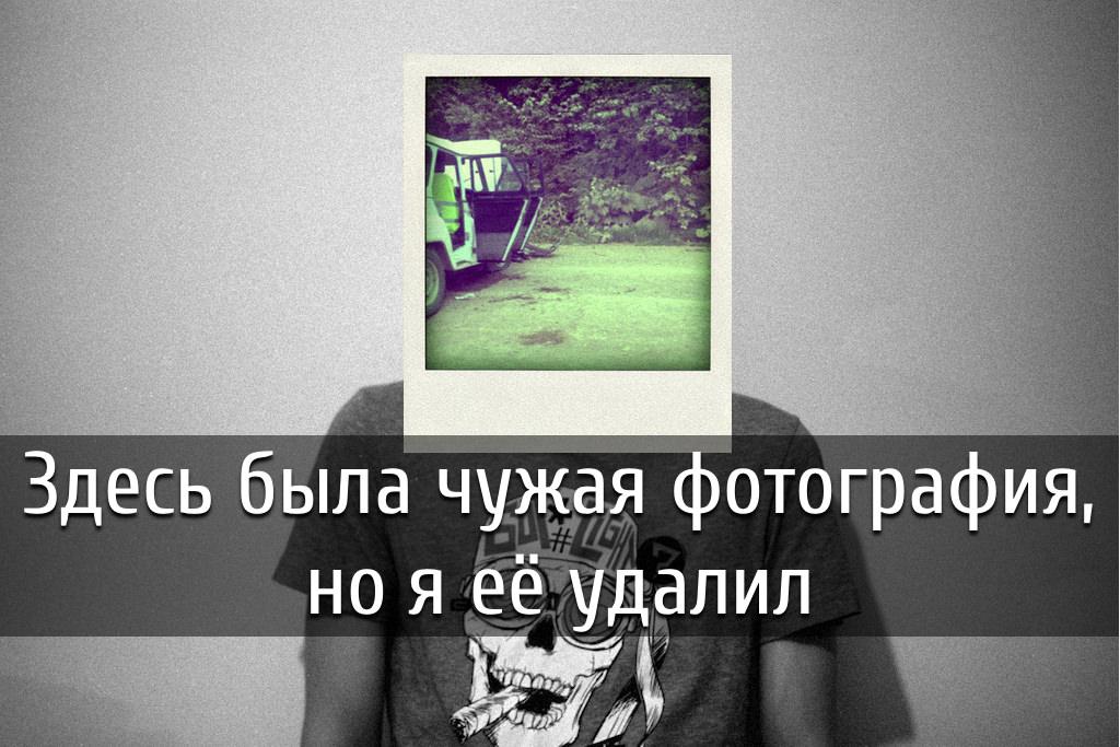 poster-i-love-semenchik-01