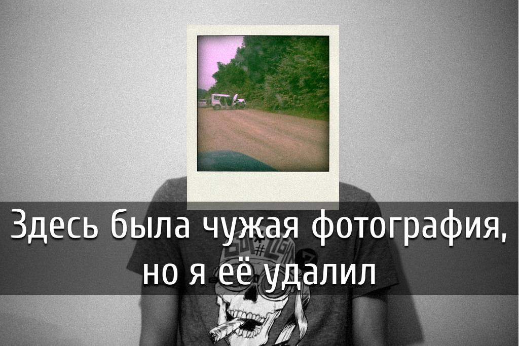 poster-i-love-semenchik-02