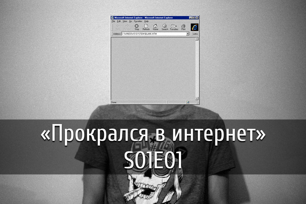 poster-internet-11