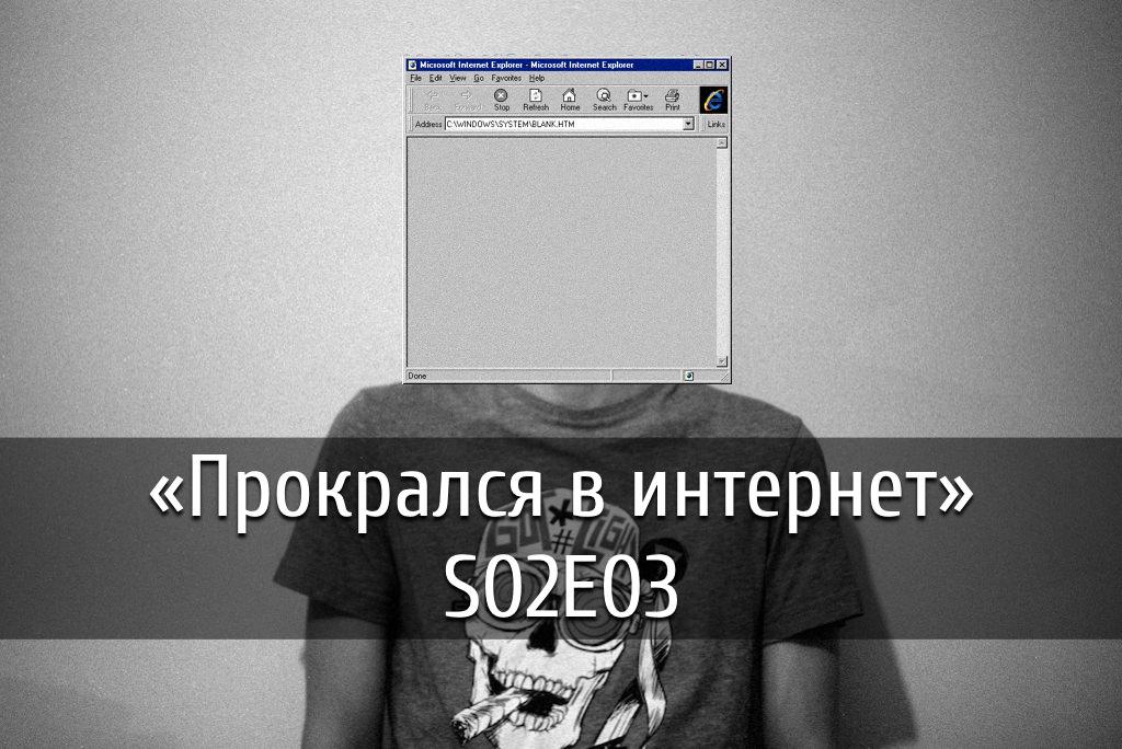 poster-internet-23