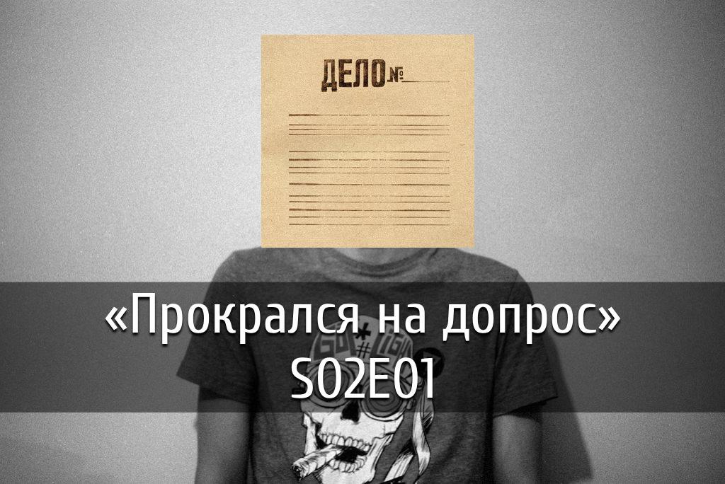 poster-dopros-21