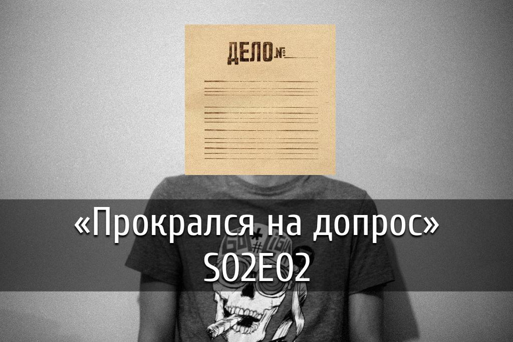 poster-dopros-22