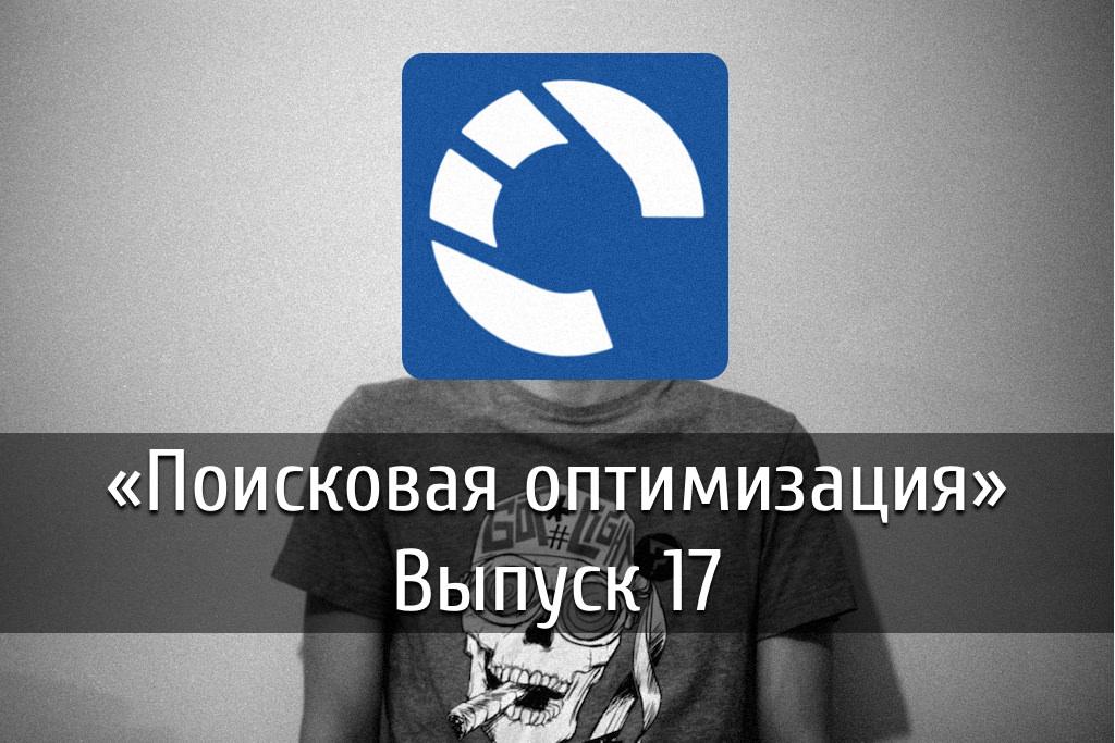 poster-poiskovaya-17