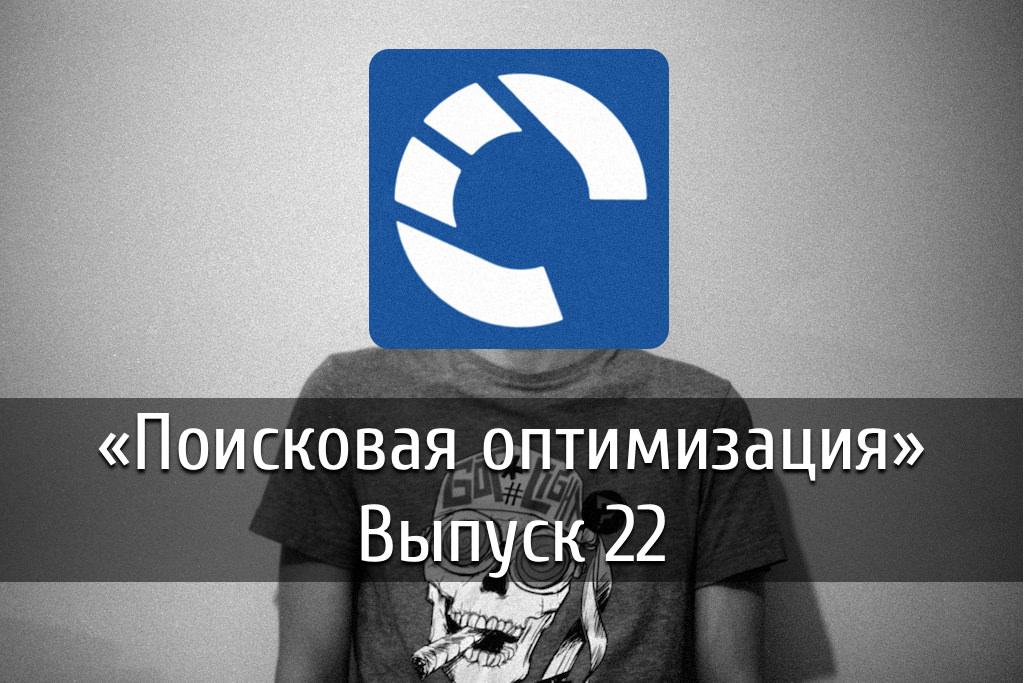 poster-poiskovaya-22