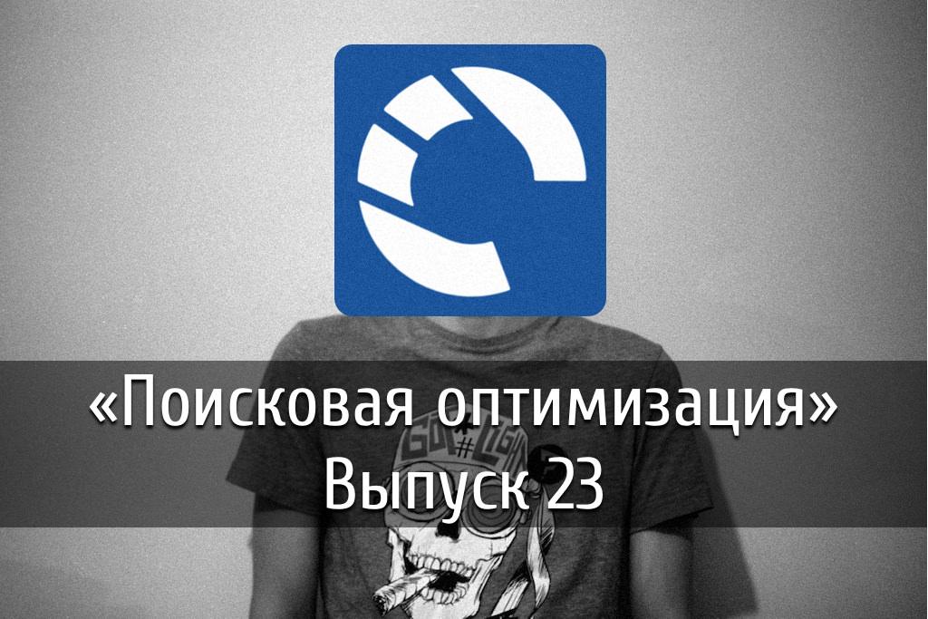 poster-poiskovaya-23