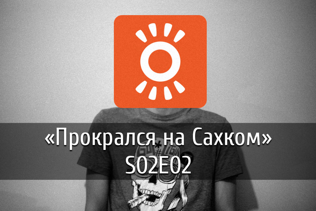 poster-sakhcom-22