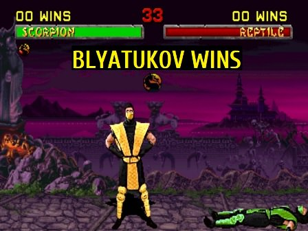 Mortal-Kombat-II-Screenshot-2-Scorpion-Reptile