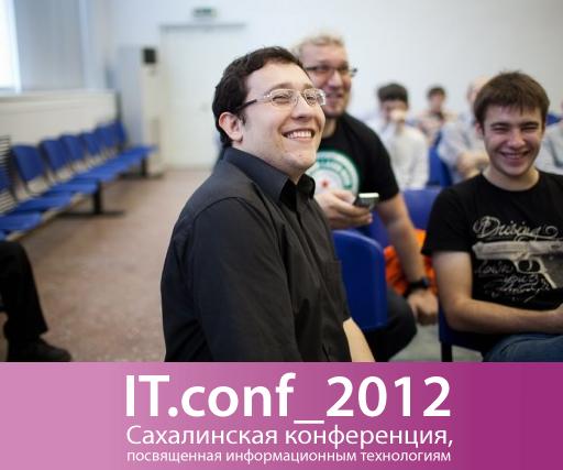 it_conf_2