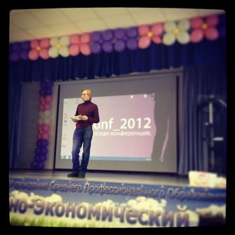 itconf2012 (17)