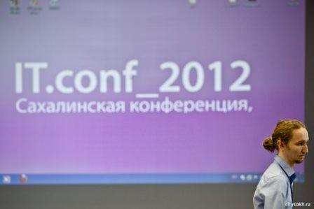 itconf2012 (6)